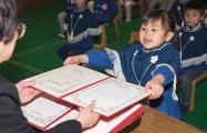 卒園式(4・5才児)